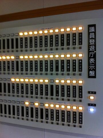 20120523-122409.jpg